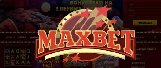 Максбетслотс  казино
