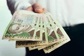 Чи слід повідомляти працівника про суми зарплати до виплати? Роз'яснення  від Держпраці | «Дебет-Кредит» - Бухгалтерські новини